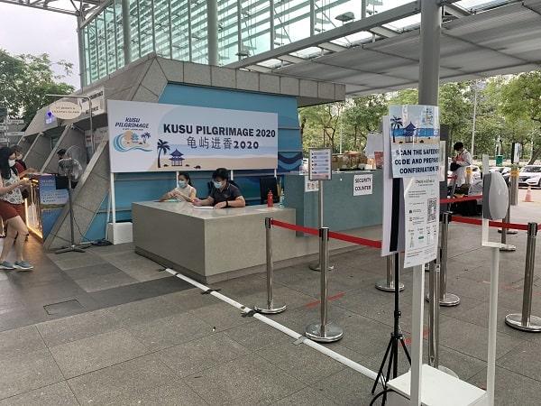 Counter Kusu Pilgrimage 2020